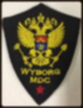 Wyborg MDC 1.jpg