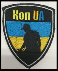 Kon UA.jpg