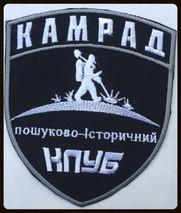 Kampaq 4.jpg