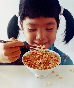 Tina Toy Rice Krispies advertisement