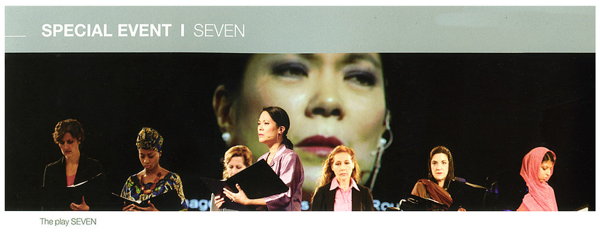 SEVEN (Sochua) – Women's Forum for Global Economics and Society (Deauville, France)