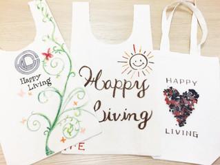 Happy Living 9月ワークショップのお知らせ。