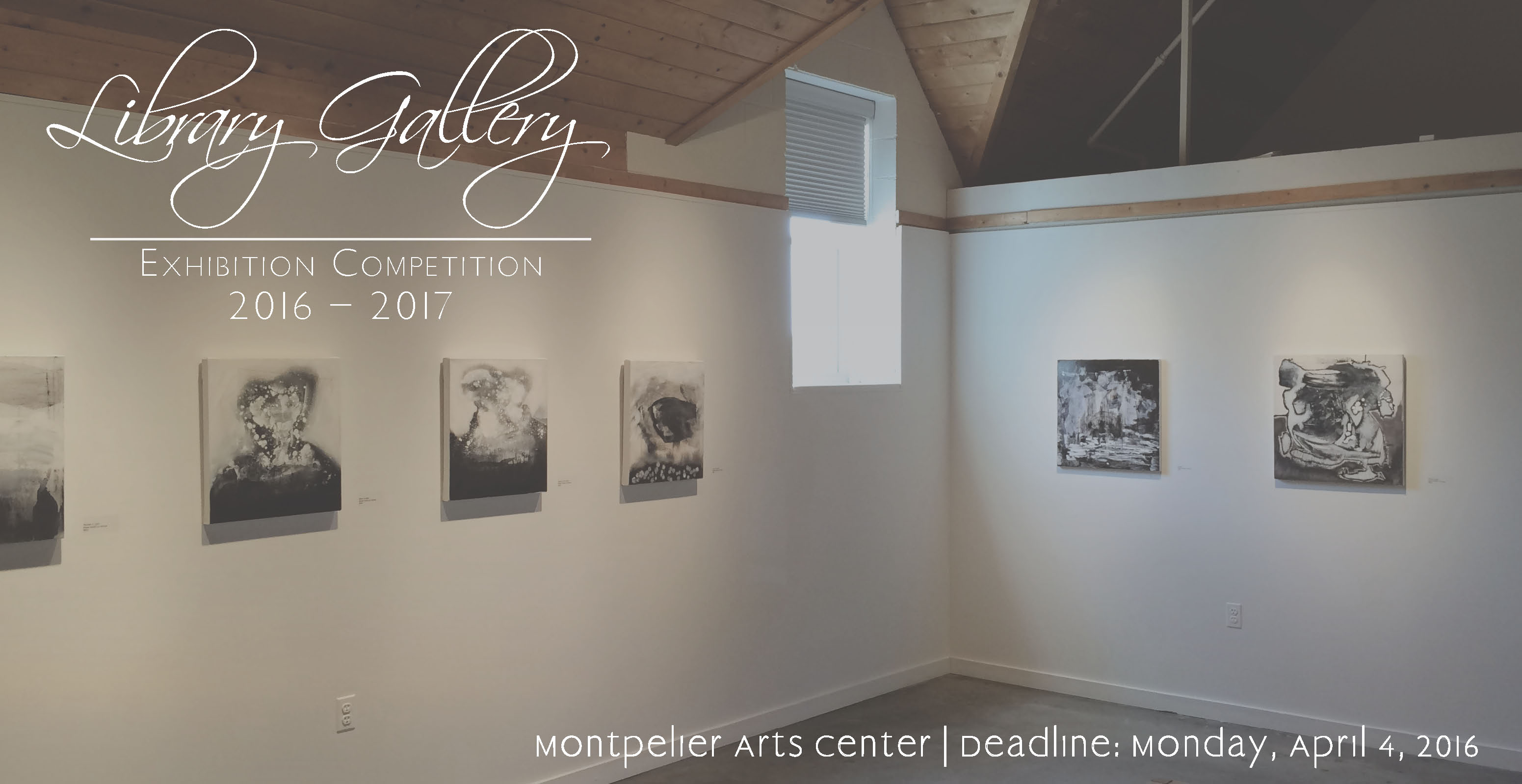Library Gallery 2016-2017