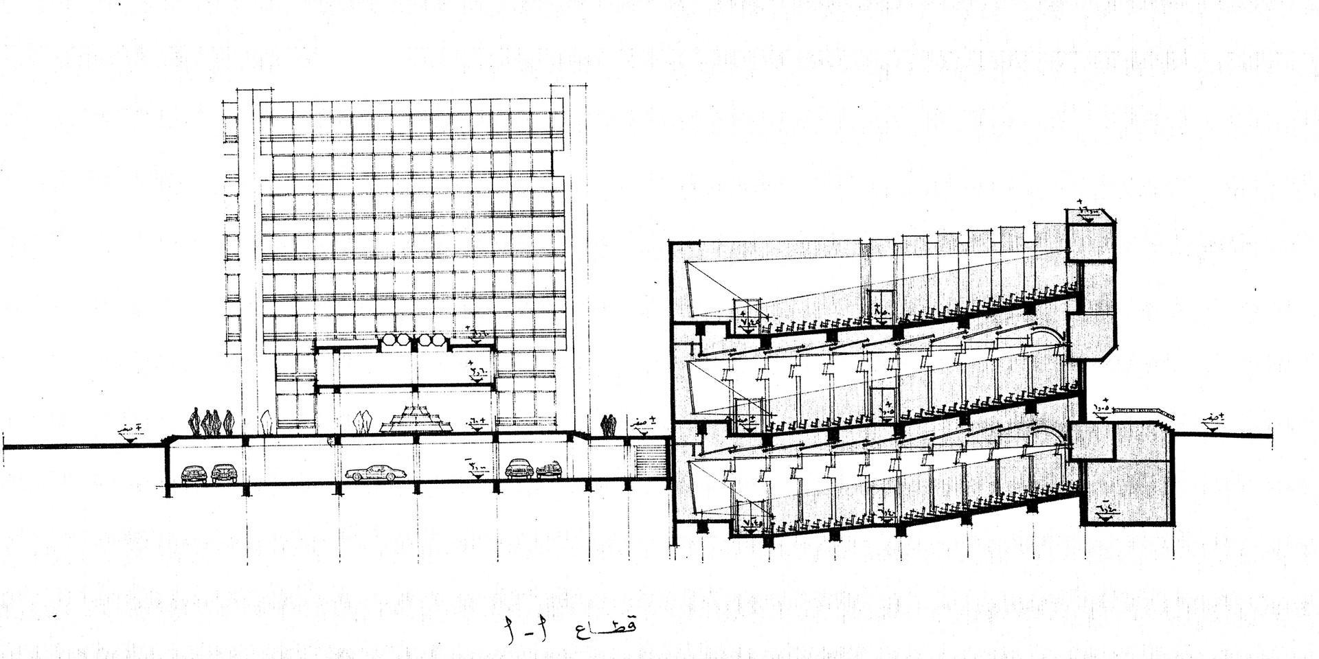 Normandy Shopping Center Section / Elevation