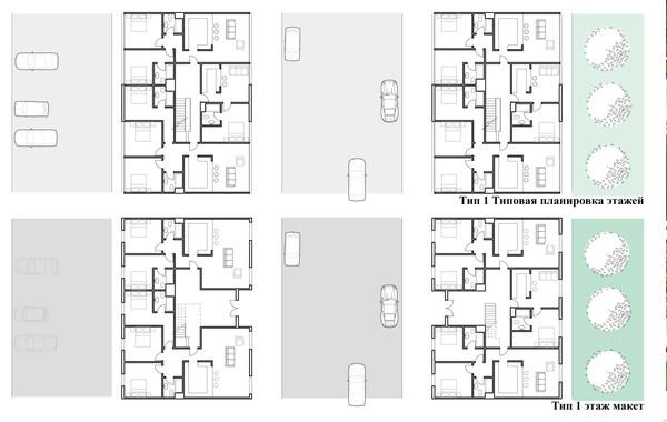 Zim Masterplan Building Type 1 Plans