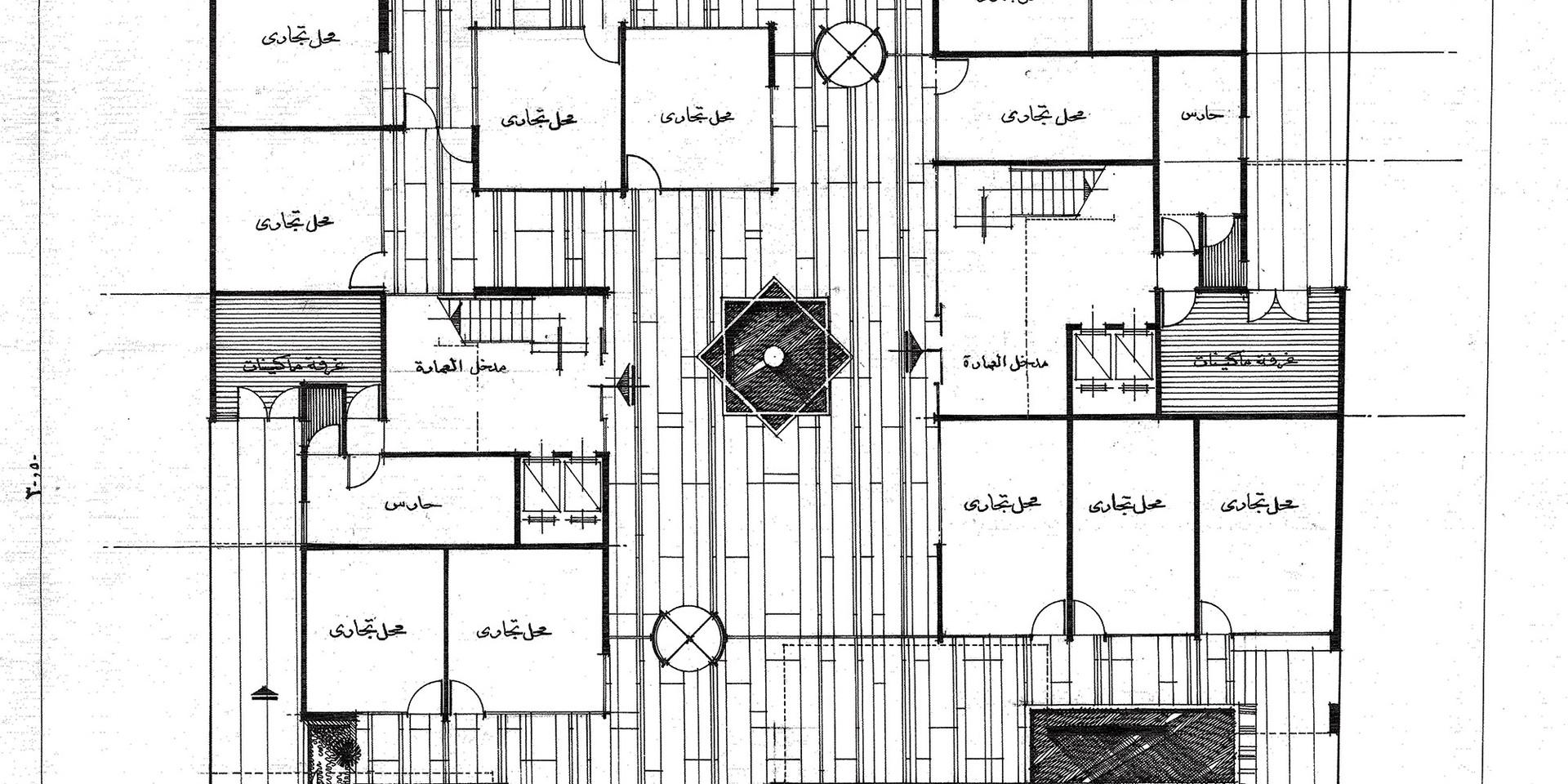 Lady Amira el Moteri Building Ground Floor Plan