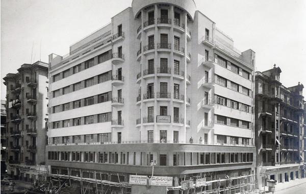 Misr Insurance Talaat Harb Building Photograph