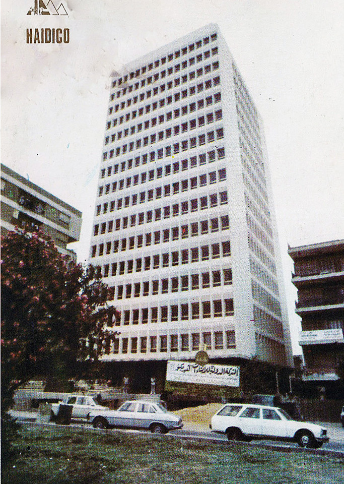 Hedico Main Office Building Photograph