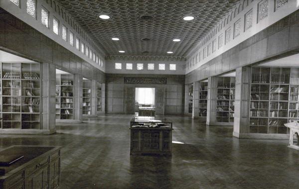 Arab League Headquarters Library