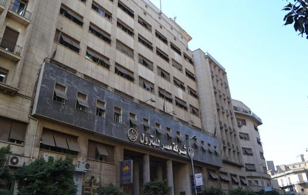 Misr Insurance Tawfekeya