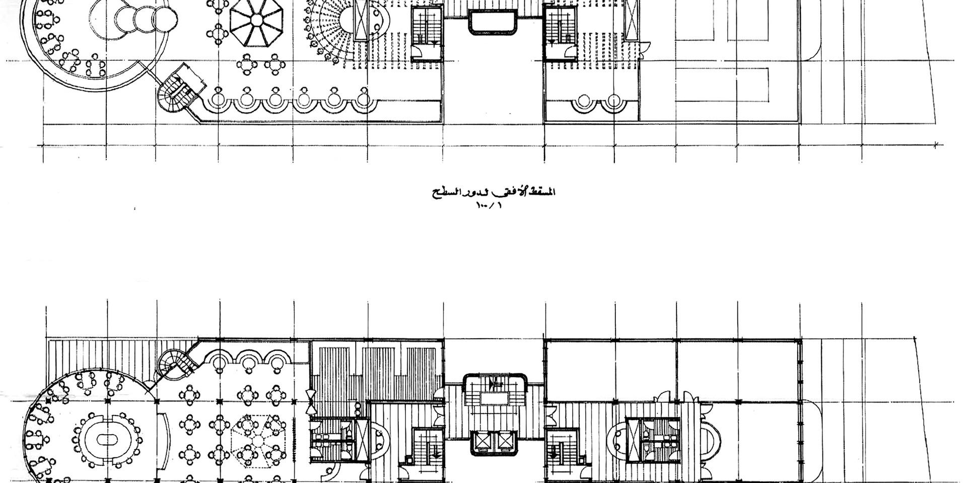 Central Bank of Egypt Rowd el Farag Office Building Penthouse & RFloor Plans