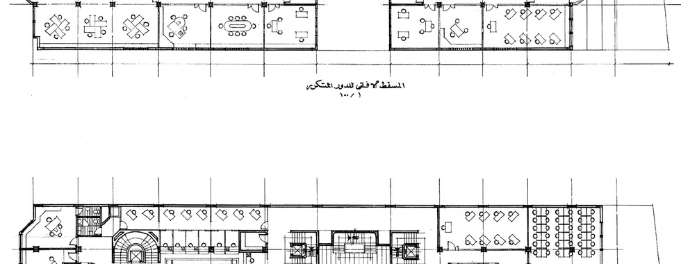 Central Bank of Egypt Rowd el Farag Office Building Second & TyFloor Plans