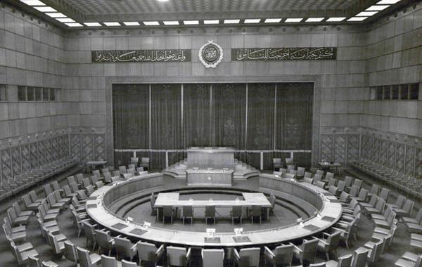 Arab League Headquarters Main Hall