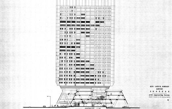 Amoudi Center Tower Facade