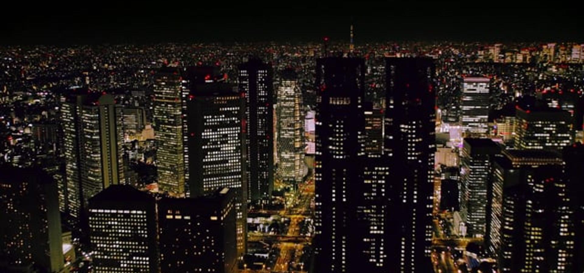 Wild Tokyo Trailer