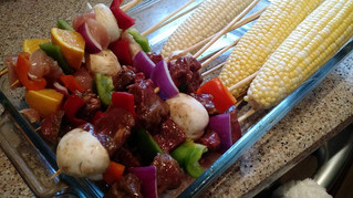 Grilled Asian Kabobs