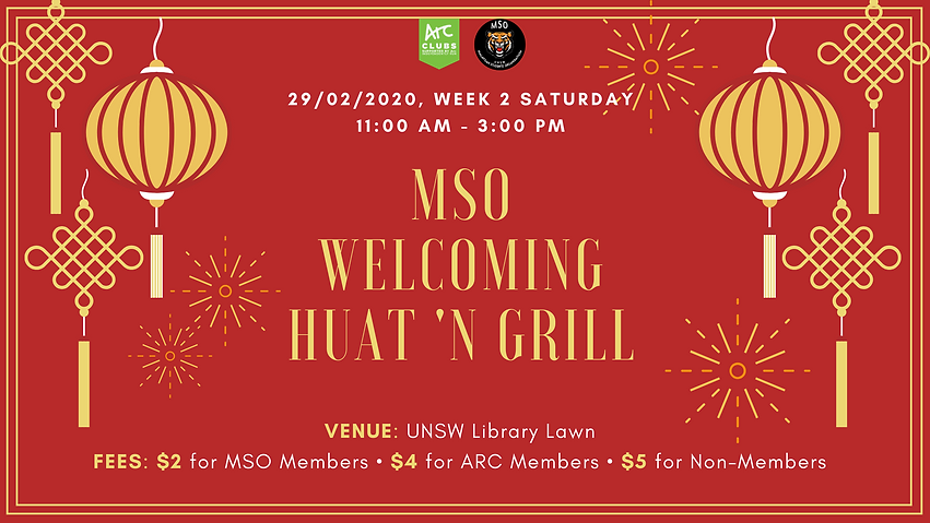 MSO WElcoming barbecue.png