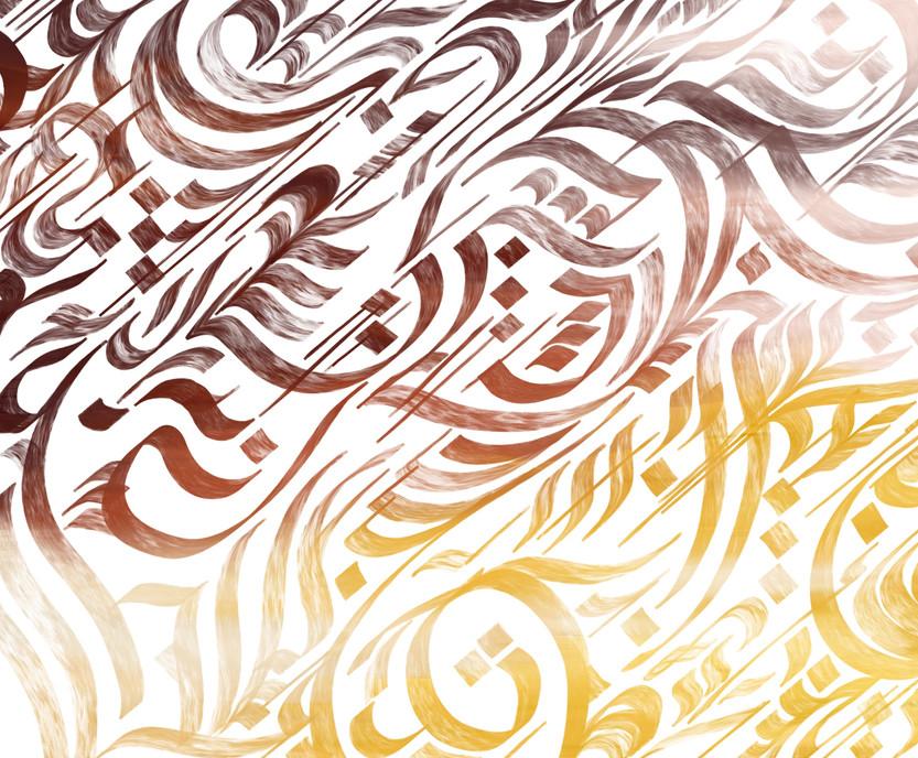 Untitled_Artwork 60.jpg