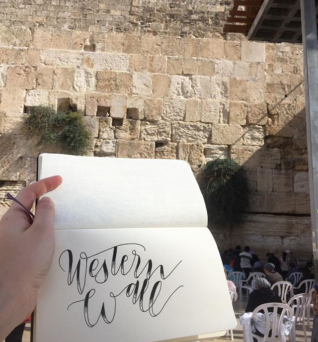There are a lot of places in this world  where people have no sense of reverence. But the Western Wall is not one of them.jpg
