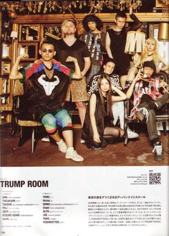 TRUMP ROOM
