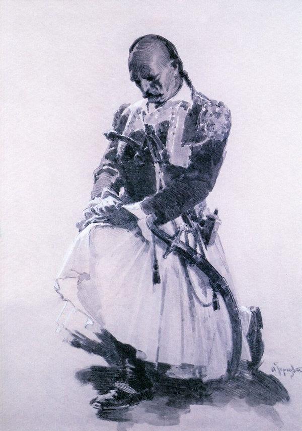 Απόστολου Γεραλή (Μυτιλήνη 1886 Αθήν