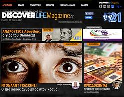 www.DiscoverLifeMagzine.gr.png