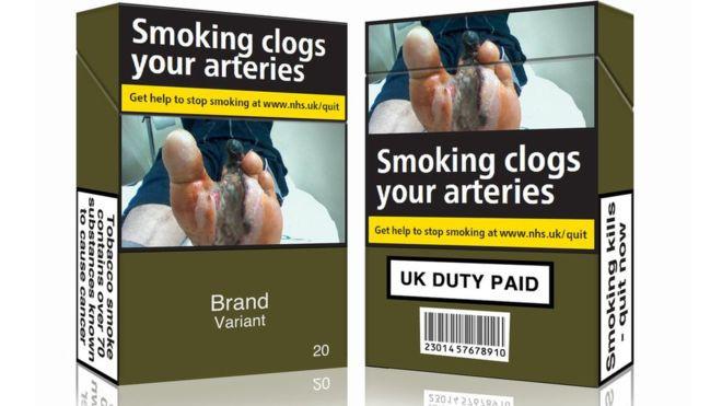 חפיסות סיגריות אחידות