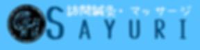 スクリーンショット 2019-07-25 22.39.42のコピー.png