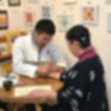 尊Mikoto体験会 治療後説明4.jpg