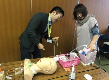 日本ALS協会鹿児島県支部 3号研修に参加❗