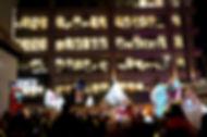 Aldgate Lantern Parade.2.2017.jpg