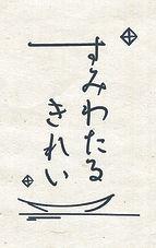 BG (2).jpg