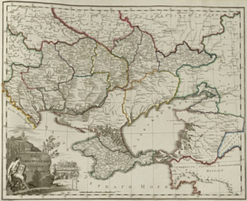 37_Карта Новороссийской губернии.jpg