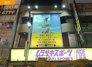 murasakisports.jpg