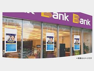 银行用 共商中国银行 degital-signage-pic7.png