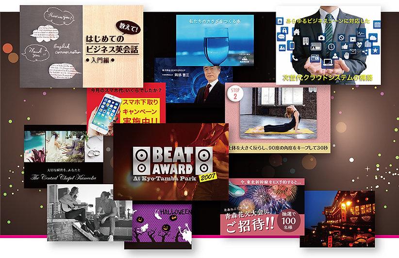 videoproduct01.jpg
