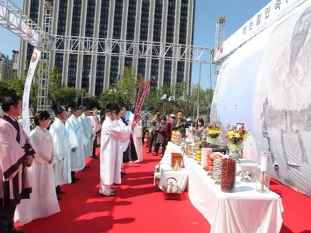 '2013 개천절 민족 남북·해외 공동행사' 개최