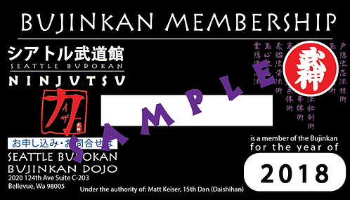 Bujinkan Yearly Membership Card - Worldwide