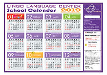 LINGO English School calendar 2019 A4.jp