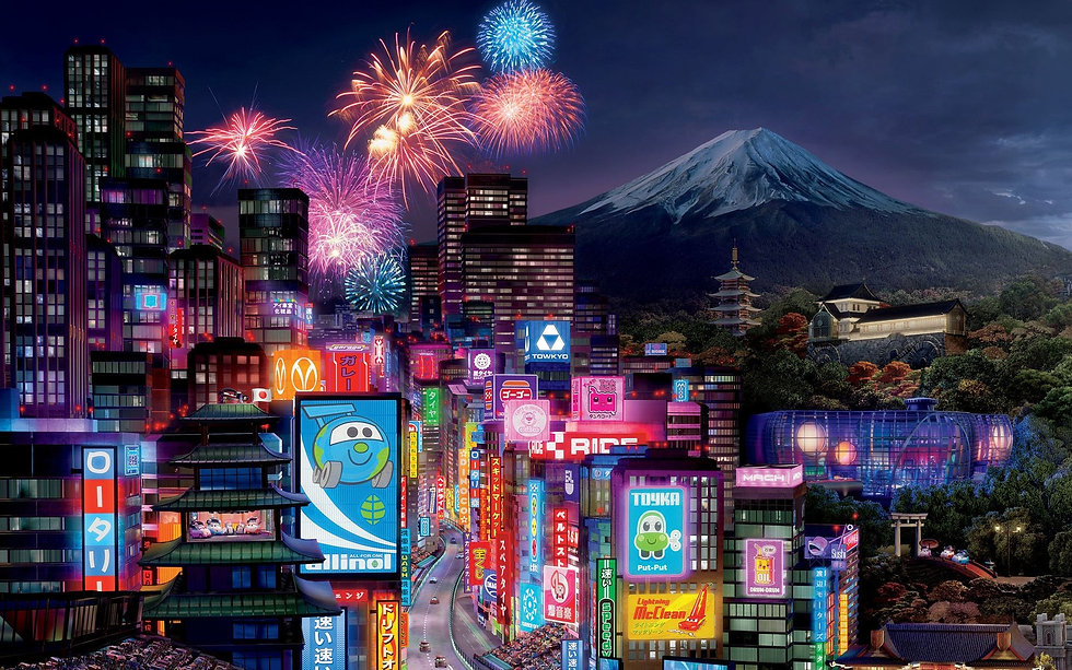 Tokyo night scene.jpg