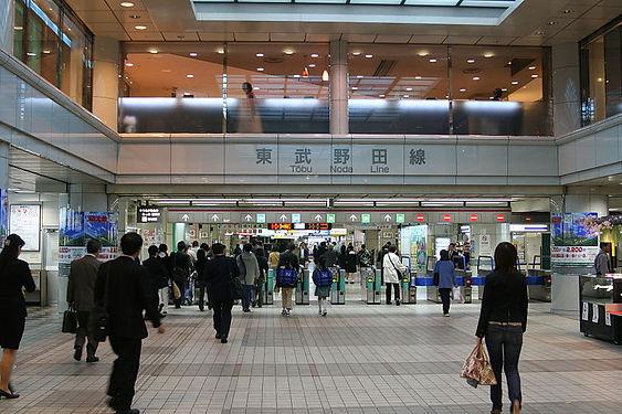 Kashiwa Station (Chiba)