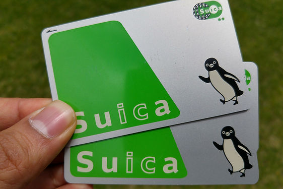 Suica digital wallet