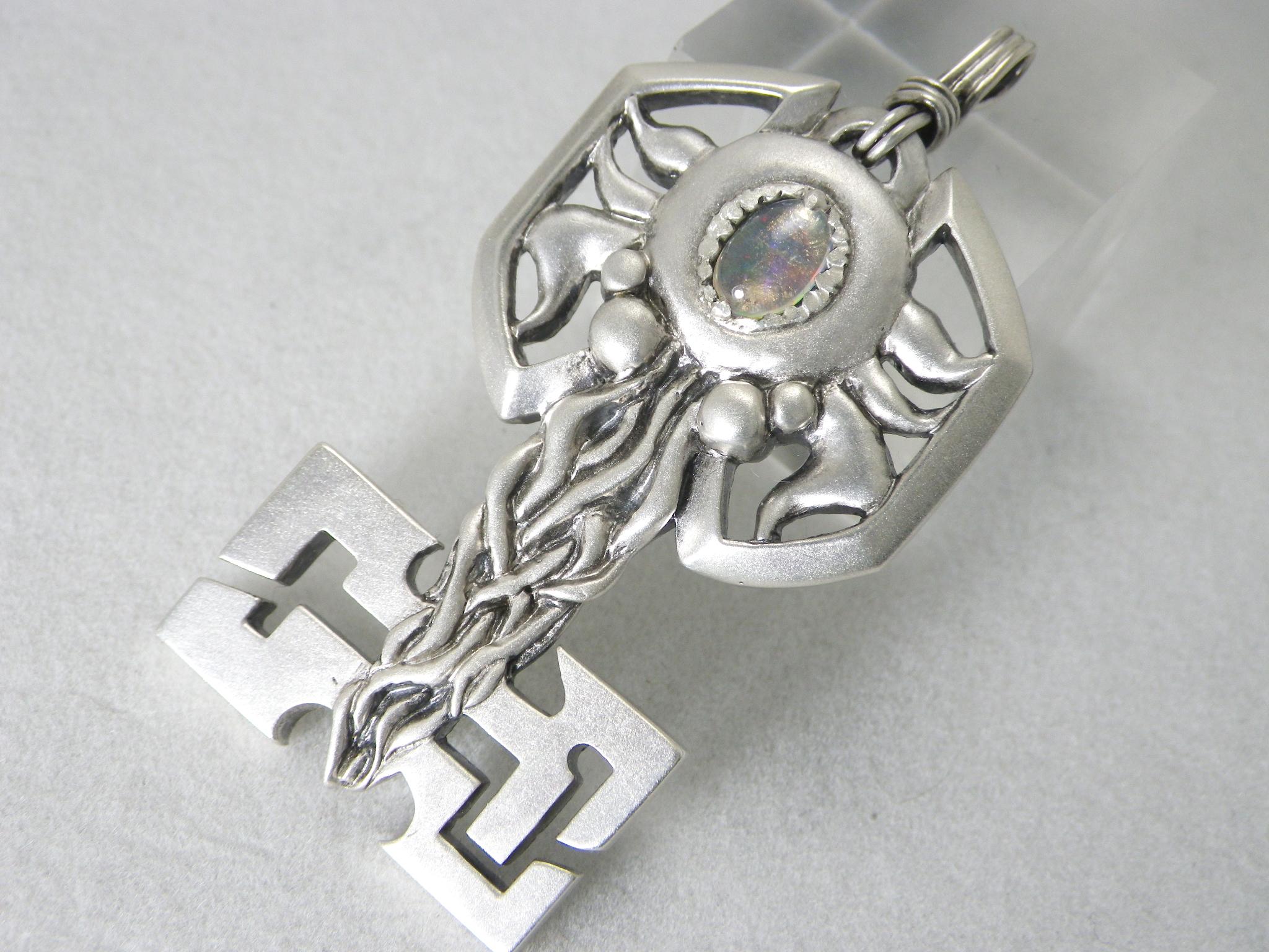 銀の鍵トップ