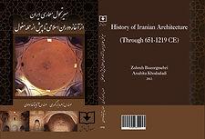 History book.jpg