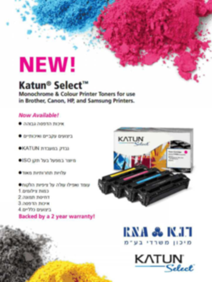 High quality toners from KATUN