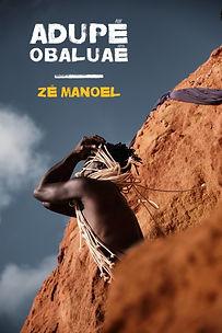 ef4cd42bf4-poster.jpg