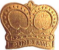 sunbea17.jpg