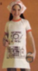 clothe1.jpg