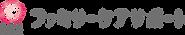 会社ロゴ001.png