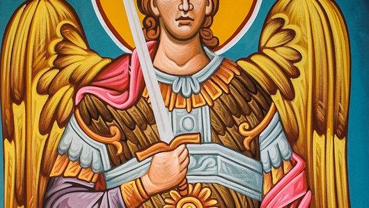 Shield of Archangel Michael